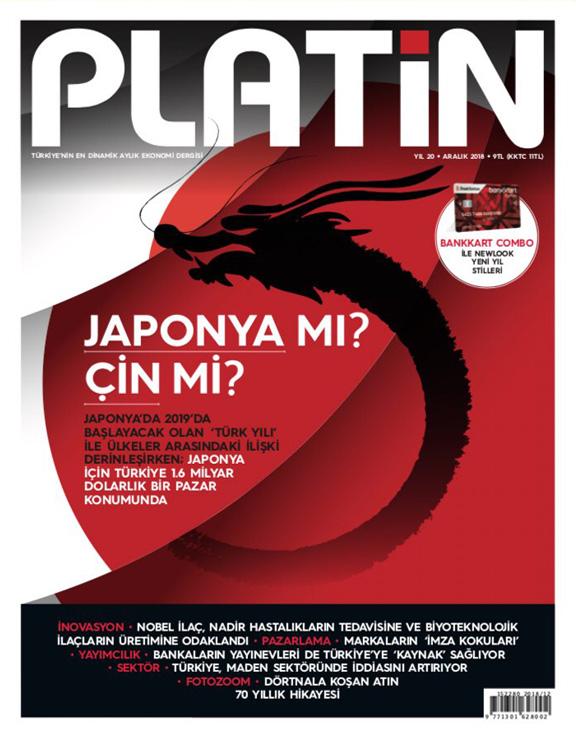platin-12-2018